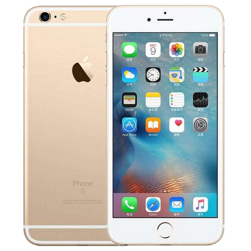Apple iPhone 6s 16GB 金色 移动联通电信4G手机