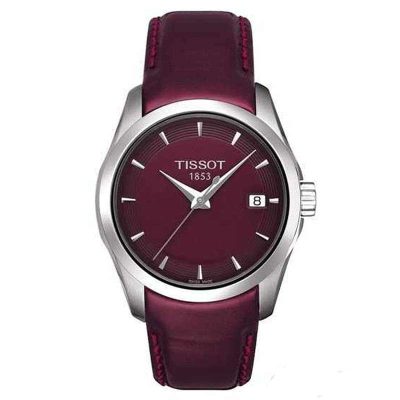 天梭(TISSOT)手表 库图系列 石英女表 T035.210.16.371.00