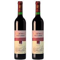 长城出口型宝石解百纳干红葡萄酒 12.5度750ml*2瓶套装 红酒(750Ml*2)