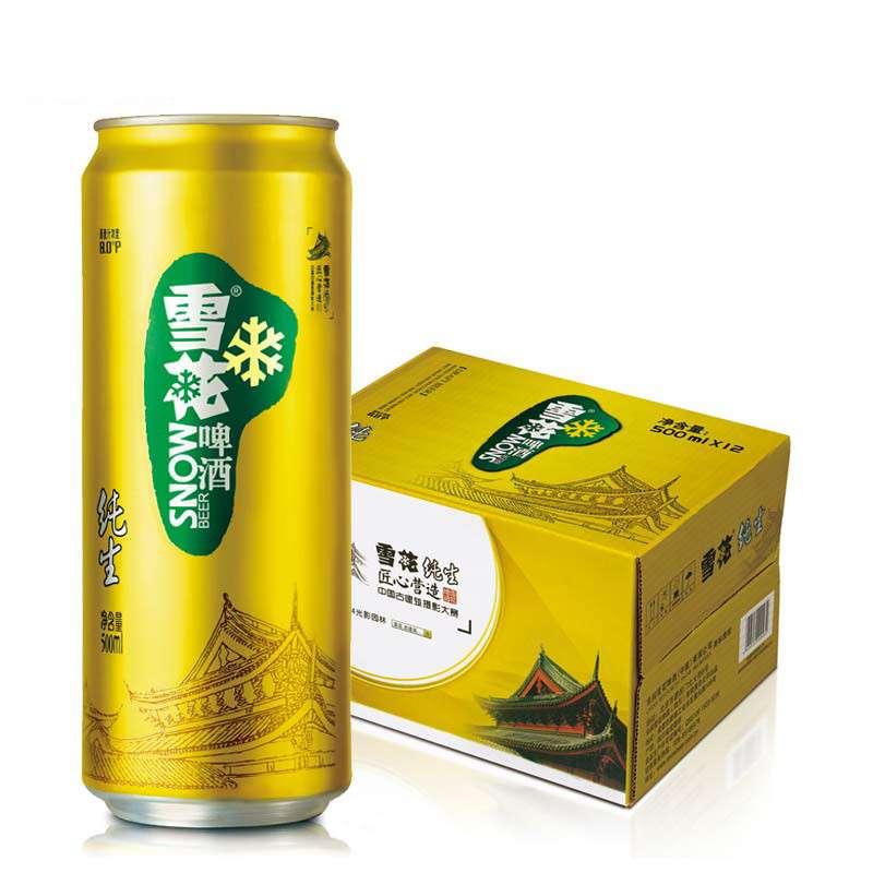 雪花啤酒 纯生拉罐500ml*12罐/箱 雪花纯生 匠心营造