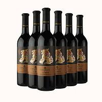 张裕红酒 张裕威雅干红葡萄酒650ML【整箱6瓶装】(650*6,黑色)