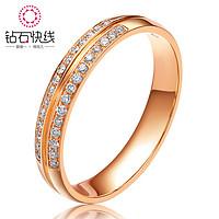 石快线 瑞丽名媛红18K金钻石戒指 女士婚戒群镶钻戒(18K,彩金色)