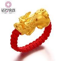 钻石快线 黄金戒指 3D硬足金戒指 貔貅黄金转运珠 红绳戒指(52号,金色)
