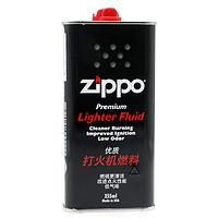 美国之宝ZIPPO防风打火机专用油 355ml大瓶实惠装 煤油打火机通用(355ml,黑色)