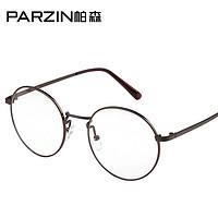 帕森男女圆形复古平光镜太子眼镜架配眼镜镜框配近视眼镜镜架(黑色)