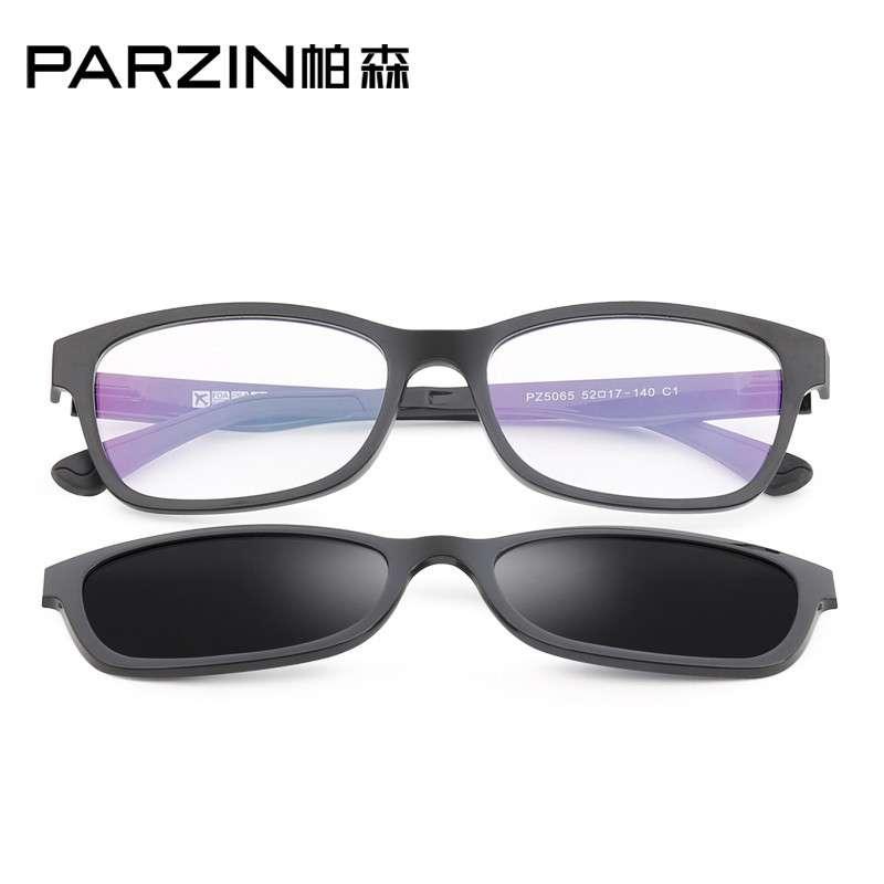 帕森塑钢眼镜框男 磁力吸附双用近视太阳镜框女 可配近视新款