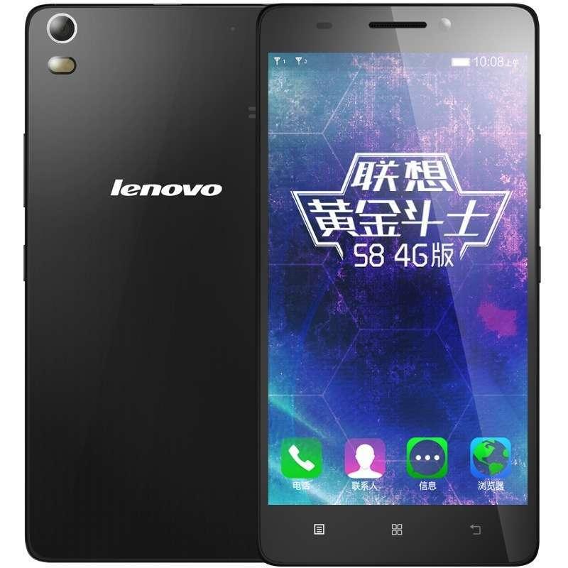 联想 黄金斗士S8(A7600-m)珍珠白 移动4G手机 双卡双待