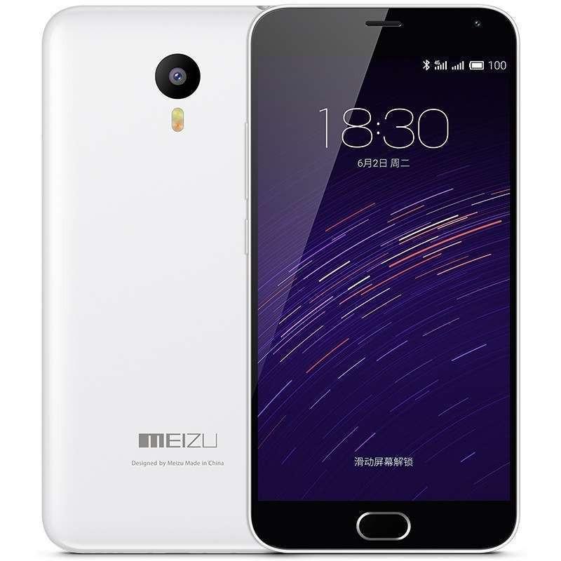 魅族 魅蓝note2 16GB 灰色 移动联通双4G手机 双卡双待