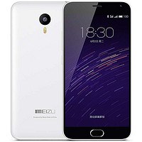 魅族 魅蓝note2 16GB 灰色 移动联通双4G手机 双卡双待(移动4G,白色)