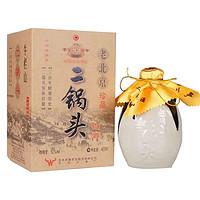 牛栏山 老北京珍品15年 二锅头 白酒 45度 400ml(500ML)