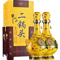 牛栏山经典二锅头52度 白酒 清香型 500ml*2双支组合(500ML*2)
