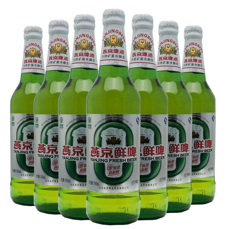 燕京鲜啤10度500ml×12瓶装啤酒 整箱