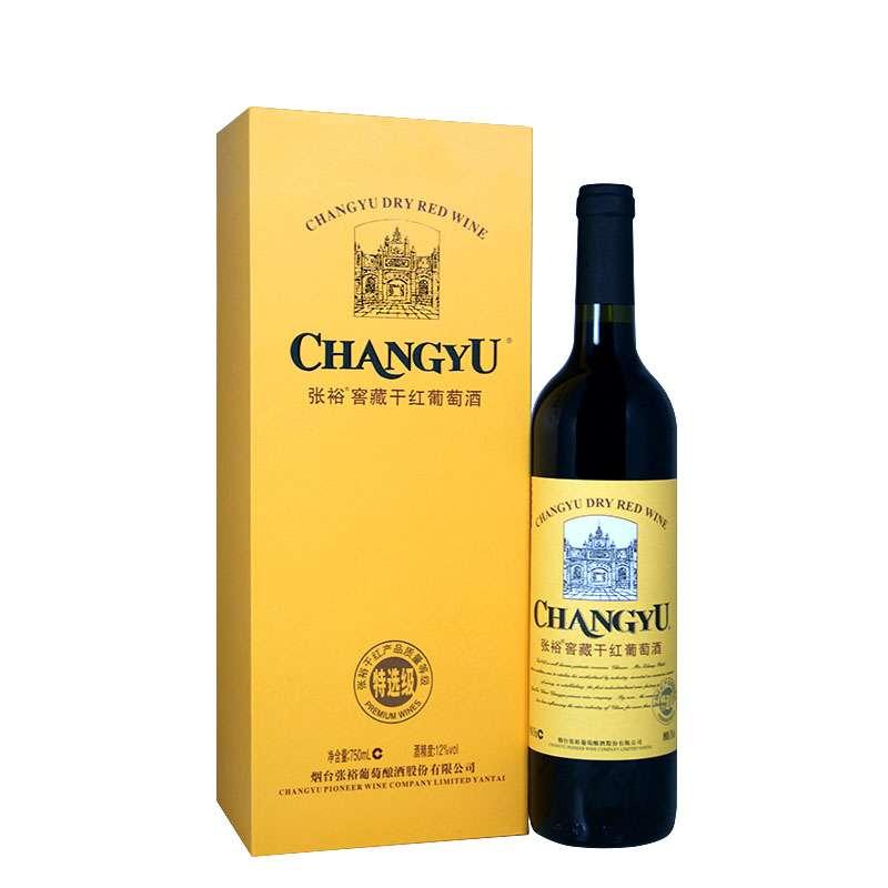 张裕特选级窖藏干红葡萄酒方盒750ml