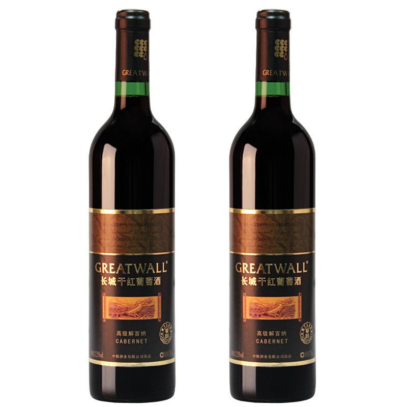 长城窖纯高级解百纳干红葡萄酒 12.5度 750ml*2 瓶套装 红酒