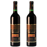 长城窖纯高级解百纳干红葡萄酒 12.5度 750ml*2 瓶套装 红酒(750Ml*2)