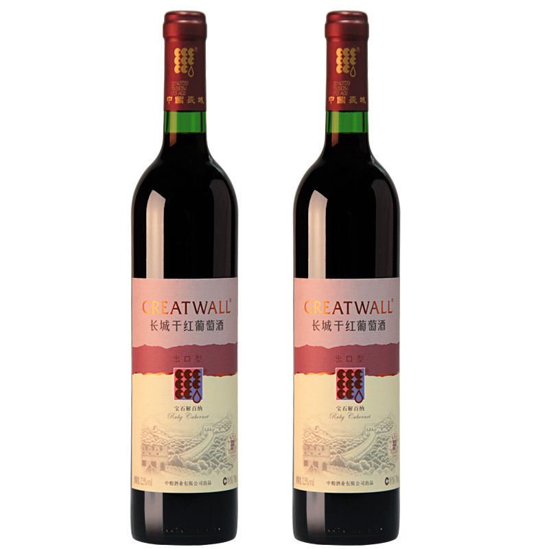 长城出口型宝石解百纳干红葡萄酒 12.5度750ml*2瓶套装 红酒