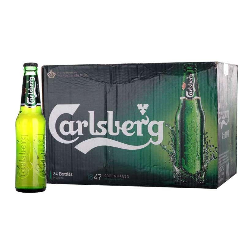 嘉士伯 啤酒 330ml/瓶*24 小瓶整箱
