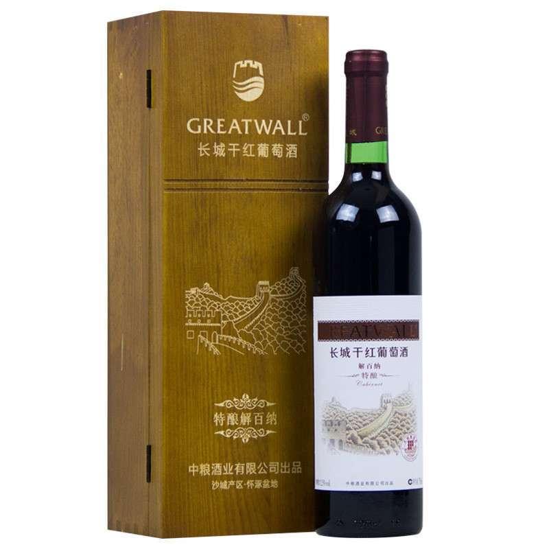 中粮长城特酿解百纳干红葡萄酒750ml木盒装 长城红酒礼盒送礼