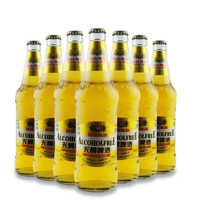 燕京啤酒 燕京无醇啤酒低酒精瓶装
