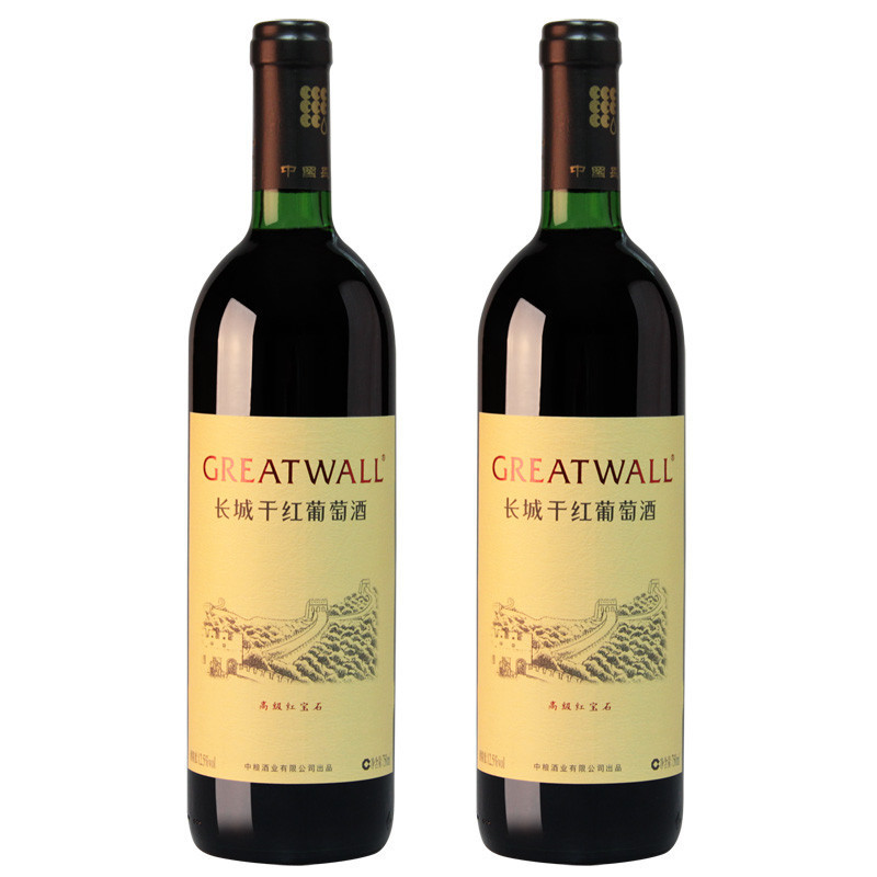 长城高级红宝石干红葡萄酒 12.5度 750ml*2瓶装 红酒
