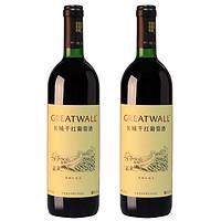长城高级红宝石干红葡萄酒 12.5度 750ml*2瓶装 红酒(750Ml*2)