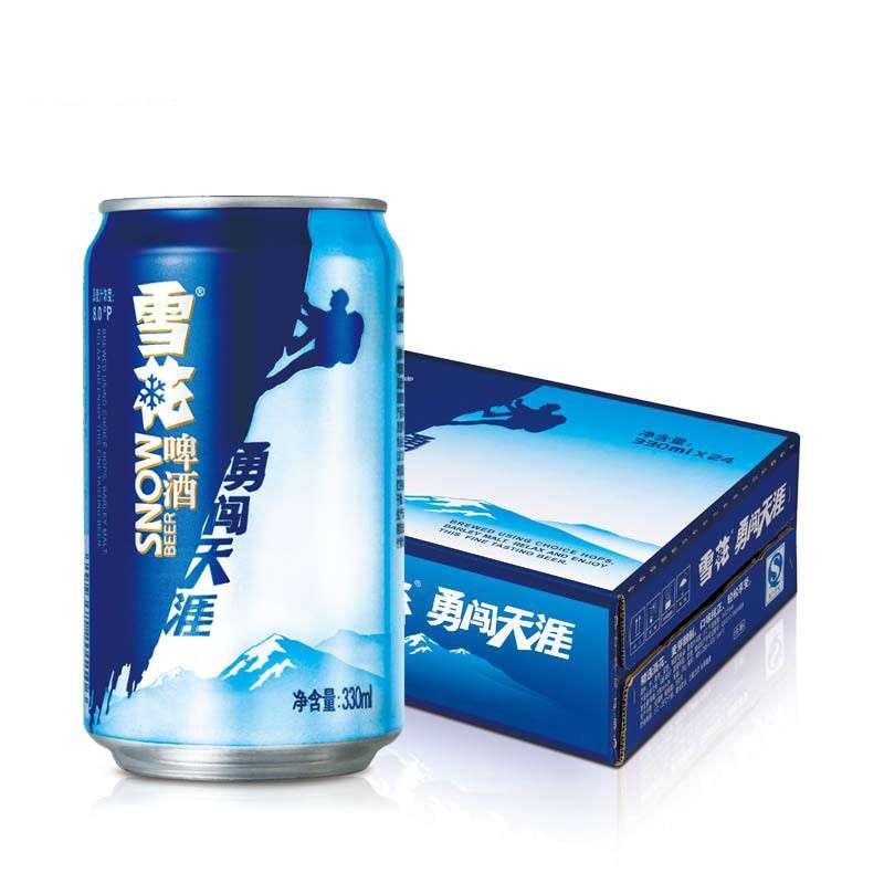 雪花啤酒 勇闯天涯拉罐330ml*24罐/箱