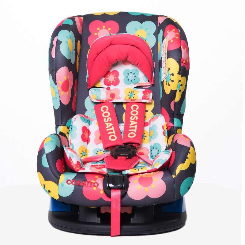 英国品牌cosatto Hootle进口儿童安全座椅婴儿宝宝汽车车载座椅可躺0-4岁新款