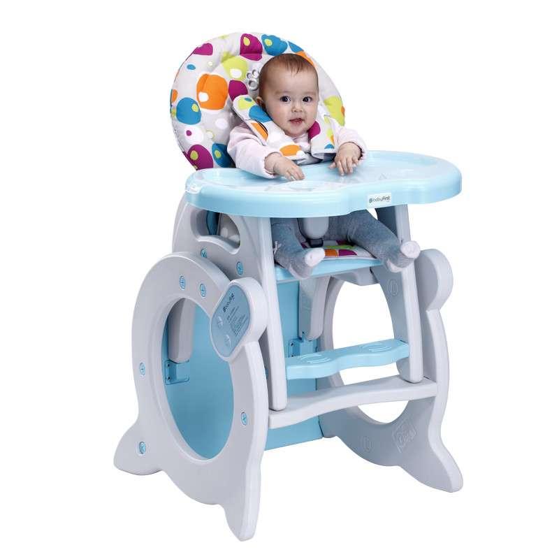 宝贝第一Babyfirst QQ·咪 多功能两用托盘儿童宝宝餐椅