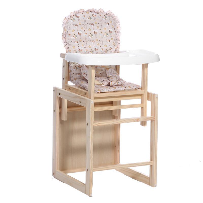CHBABY环保实木多功能二合一婴儿餐椅