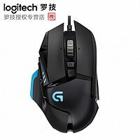 罗技(Logitech)G502 自适应游戏鼠标 黑色(黑色)