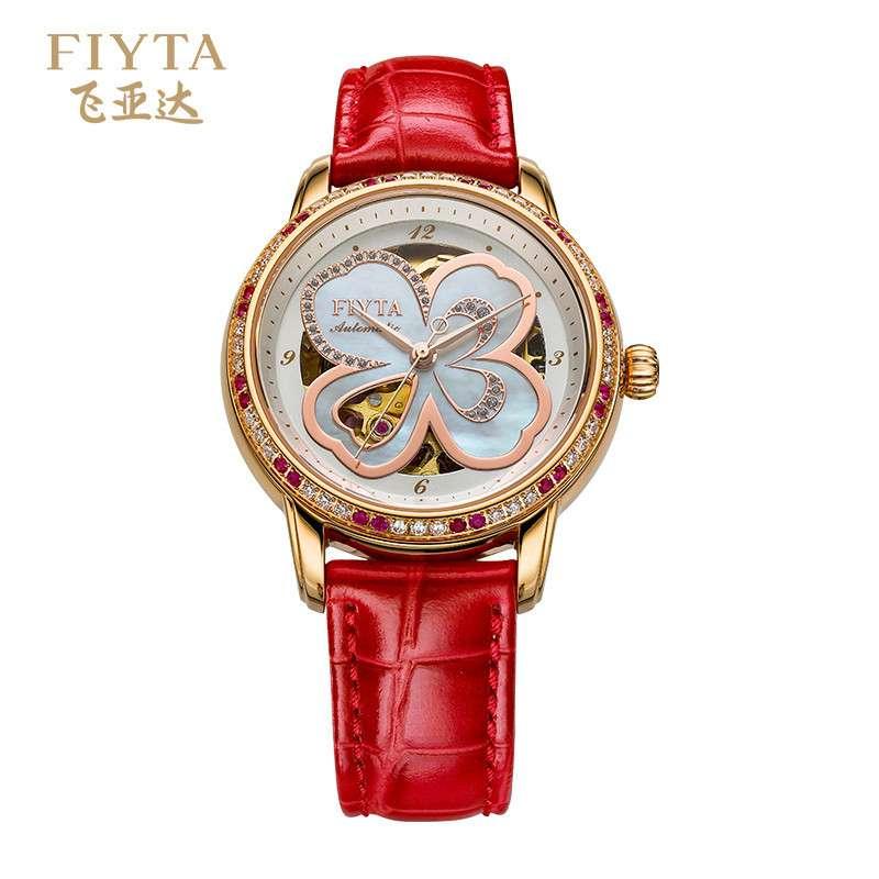 飞亚达(FIYTA)四叶草镂空贝壳表盘天然宝石镶嵌高圆圆明星同款机械女表