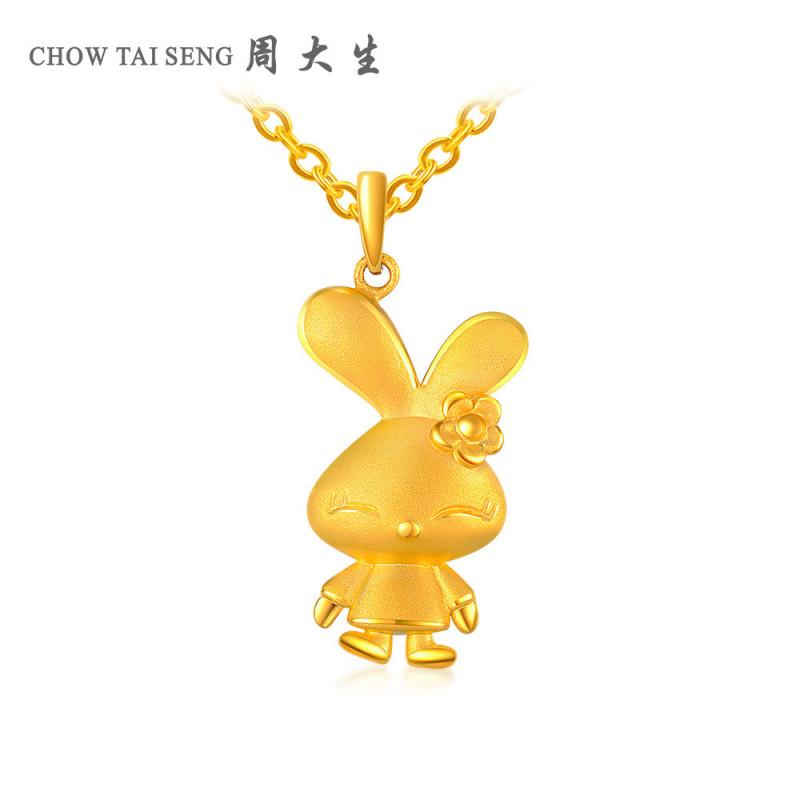 周大生 黄金吊坠 3D硬足金吊坠 可爱兔子吊坠小花兔