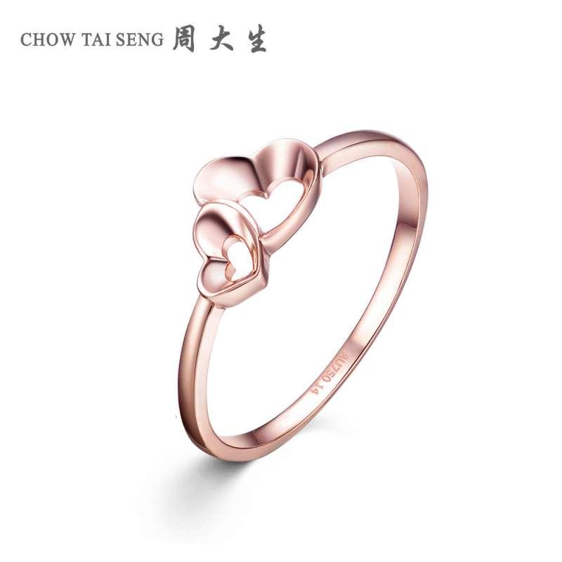 周大生 18K金戒指 密语玫瑰金戒指 彩金戒指