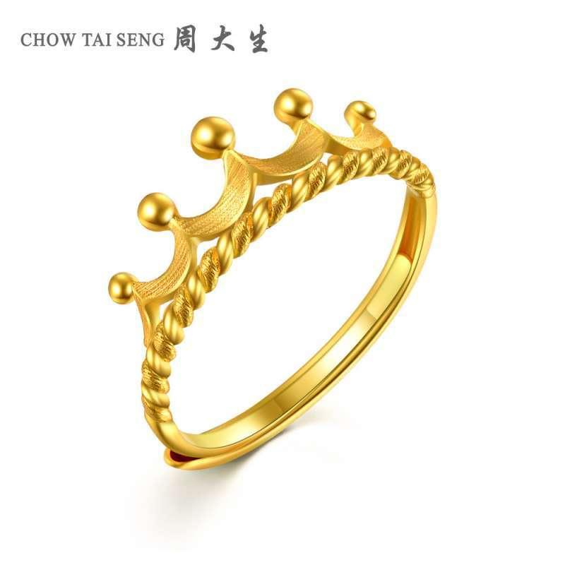 周大生 黄金戒指 女款足金活口戒指 王冠女戒 童话指环
