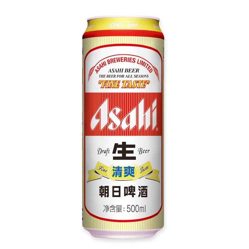 朝日啤酒清爽500ml*24罐整箱