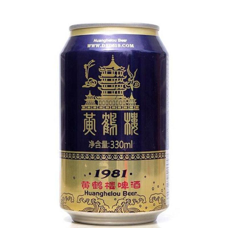 湖北1981黄鹤楼啤酒 黄啤酒 原汁麦10度330m*24罐装