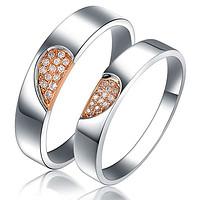 钻石快线 年轻的心 18K彩金情侣对戒 心形群镶钻石结婚戒指(18K,彩金色)
