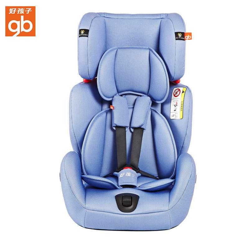 好孩子Goodbaby可调节儿童汽车安全座椅安全气囊
