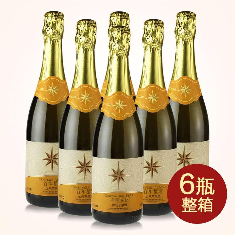【整箱特惠】起泡酒 百年星运加气苹果酒750ml