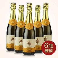 【整箱特惠】起泡酒 百年星运加气苹果酒750ml(750*6,金色)