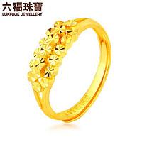 六福珠宝 足金精致车花黄金戒指女戒(2.56克,金色)