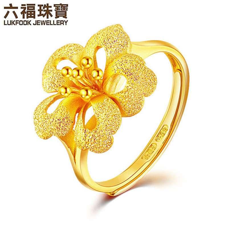 六福珠宝 足金花开富贵黄金女款戒指