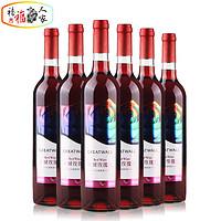 国产红酒 中粮长城玫瑰红甜型红葡萄酒 750ml*6瓶(750*6,红色)
