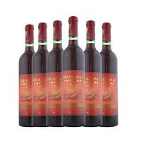 中粮 沙城长城星级系列畅悦(红)干红 750ml*6瓶 整箱装(750*6,红色)