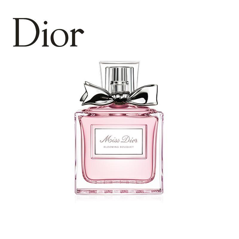迪奥 Dior/小姐 花漾甜心 淡香氛 l甜心女士持久淡香水50ml 适合送情人节