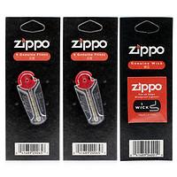 美国之宝ZIPPO防风打火机 专用火石棉芯套餐 火石*2+棉芯*1(黑色)