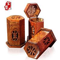 宝磬红木越南花梨木牙签筒实用典雅精致迷你牙签筒家居必备(褐色)