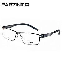 帕森 德国钢片 男女不锈钢眼镜架 商务休闲近视眼镜架(黑色)