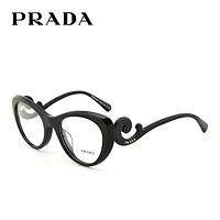 PRADA/普拉达眼镜框 OPR06QVF 板材眼镜架 优雅女款光学框架眼镜(黑色)