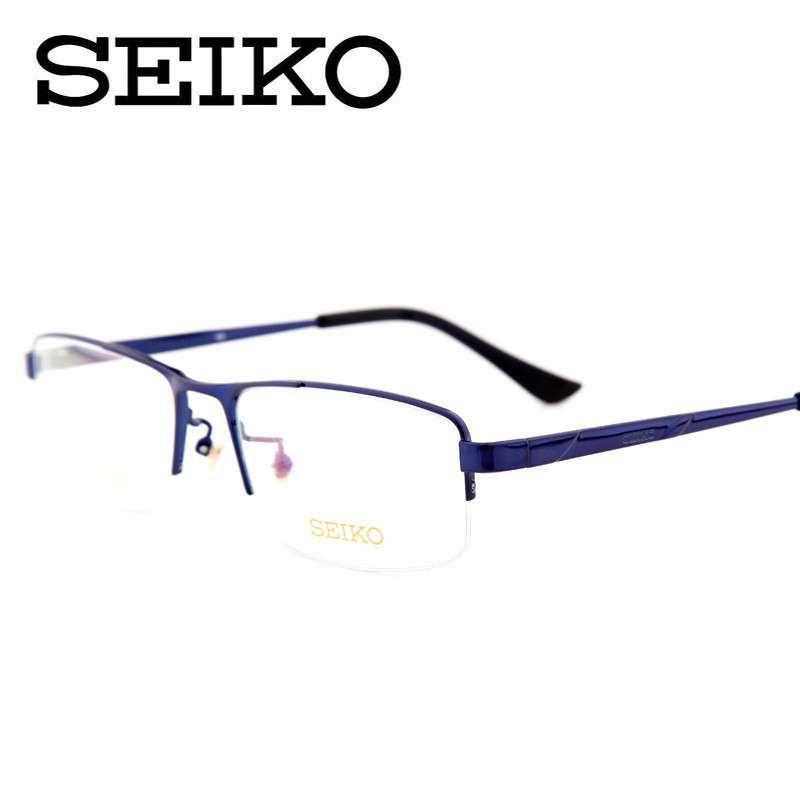 精工SEIKO纯钛眼镜架 近视眼镜男款眼镜框超轻近视眼镜